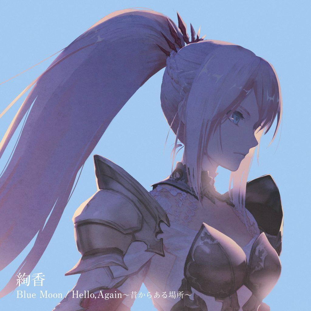Blue Moon / Hello,Again〜昔からある場所〜